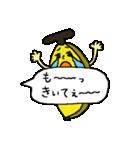 待たせたね。ふきだし バナナ(個別スタンプ:09)