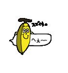 待たせたね。ふきだし バナナ(個別スタンプ:26)