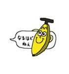 待たせたね。ふきだし バナナ(個別スタンプ:30)