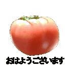 トマトスタンプ!!(個別スタンプ:01)