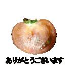 トマトスタンプ!!(個別スタンプ:04)