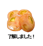 トマトスタンプ!!(個別スタンプ:08)