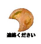 トマトスタンプ!!(個別スタンプ:09)