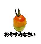 トマトスタンプ!!(個別スタンプ:40)