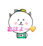さおりネコ(個別スタンプ:01)