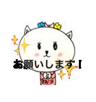 さおりネコ(個別スタンプ:02)