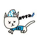 さおりネコ(個別スタンプ:04)