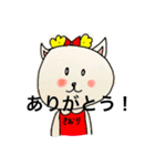 さおりネコ(個別スタンプ:05)