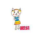 さおりネコ(個別スタンプ:09)