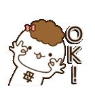 ☆母・お母さん☆専用スタンプ(個別スタンプ:01)