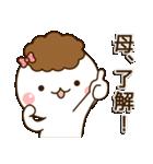 ☆母・お母さん☆専用スタンプ(個別スタンプ:02)