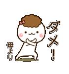 ☆母・お母さん☆専用スタンプ(個別スタンプ:03)