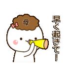 ☆母・お母さん☆専用スタンプ(個別スタンプ:05)