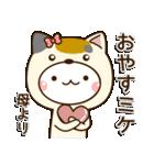 ☆母・お母さん☆専用スタンプ(個別スタンプ:07)