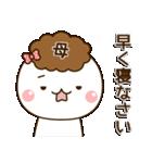 ☆母・お母さん☆専用スタンプ(個別スタンプ:08)
