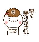 ☆母・お母さん☆専用スタンプ(個別スタンプ:10)