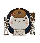 ☆母・お母さん☆専用スタンプ(個別スタンプ:11)