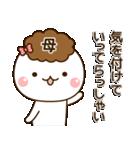 ☆母・お母さん☆専用スタンプ(個別スタンプ:13)