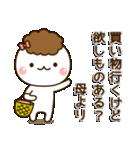 ☆母・お母さん☆専用スタンプ(個別スタンプ:15)