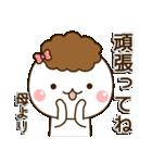 ☆母・お母さん☆専用スタンプ(個別スタンプ:17)