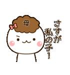 ☆母・お母さん☆専用スタンプ(個別スタンプ:19)