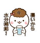 ☆母・お母さん☆専用スタンプ(個別スタンプ:20)