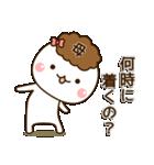 ☆母・お母さん☆専用スタンプ(個別スタンプ:22)