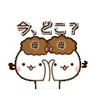 ☆母・お母さん☆専用スタンプ(個別スタンプ:23)