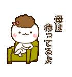 ☆母・お母さん☆専用スタンプ(個別スタンプ:24)
