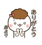 ☆母・お母さん☆専用スタンプ(個別スタンプ:25)