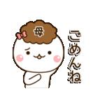 ☆母・お母さん☆専用スタンプ(個別スタンプ:26)