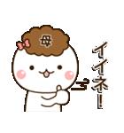 ☆母・お母さん☆専用スタンプ(個別スタンプ:27)