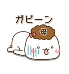 ☆母・お母さん☆専用スタンプ(個別スタンプ:31)