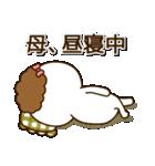 ☆母・お母さん☆専用スタンプ(個別スタンプ:32)