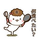 ☆母・お母さん☆専用スタンプ(個別スタンプ:33)