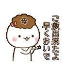 ☆母・お母さん☆専用スタンプ(個別スタンプ:34)