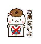 ☆母・お母さん☆専用スタンプ(個別スタンプ:35)