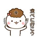 ☆母・お母さん☆専用スタンプ(個別スタンプ:36)