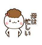☆母・お母さん☆専用スタンプ(個別スタンプ:37)