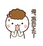 ☆母・お母さん☆専用スタンプ(個別スタンプ:38)