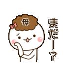☆母・お母さん☆専用スタンプ(個別スタンプ:39)