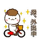 ☆母・お母さん☆専用スタンプ(個別スタンプ:40)