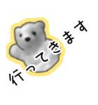 デカイ文字スタンプ(個別スタンプ:03)