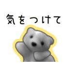 デカイ文字スタンプ(個別スタンプ:05)