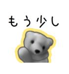 デカイ文字スタンプ(個別スタンプ:09)