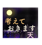 「天」さん専用 爽やか空の基本日常挨拶(個別スタンプ:12)