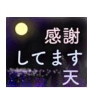 「天」さん専用 爽やか空の基本日常挨拶(個別スタンプ:16)