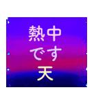 「天」さん専用 爽やか空の基本日常挨拶(個別スタンプ:19)