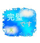 「天」さん専用 爽やか空の基本日常挨拶(個別スタンプ:21)
