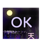 「天」さん専用 爽やか空の基本日常挨拶(個別スタンプ:24)
